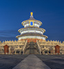 北京试管婴儿